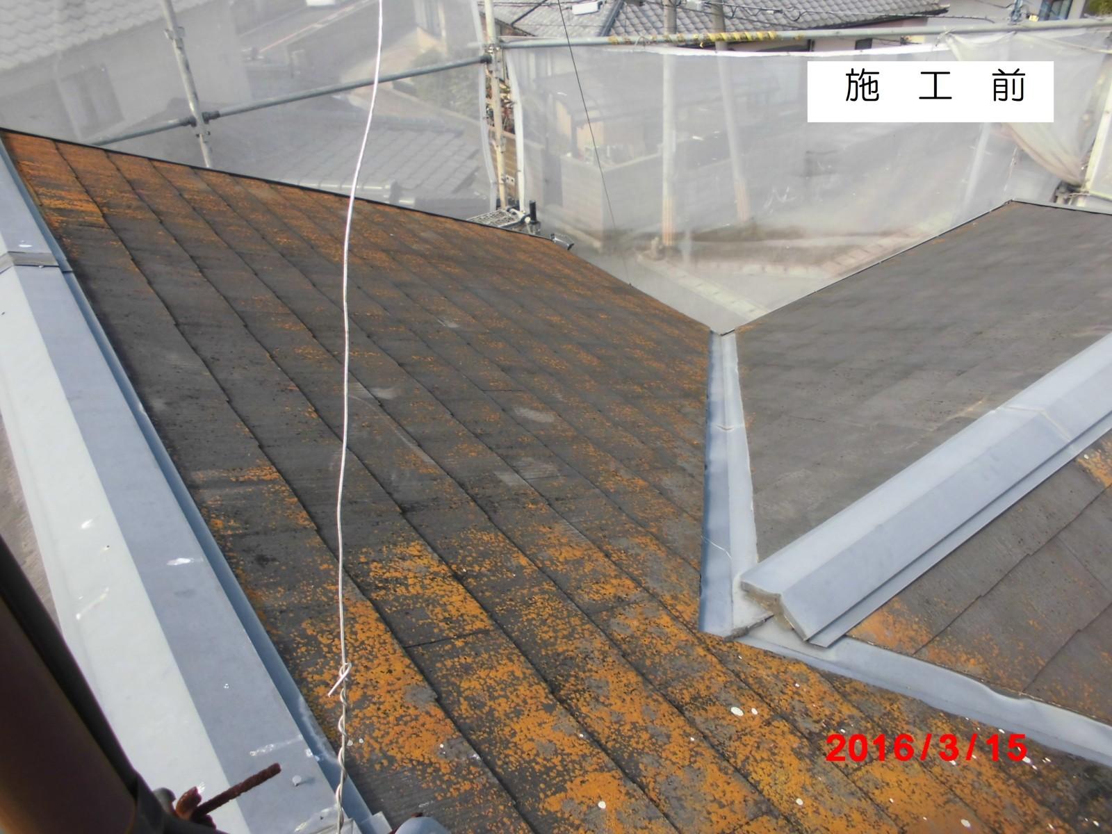 屋根は特に住んでる人は気づき難い。