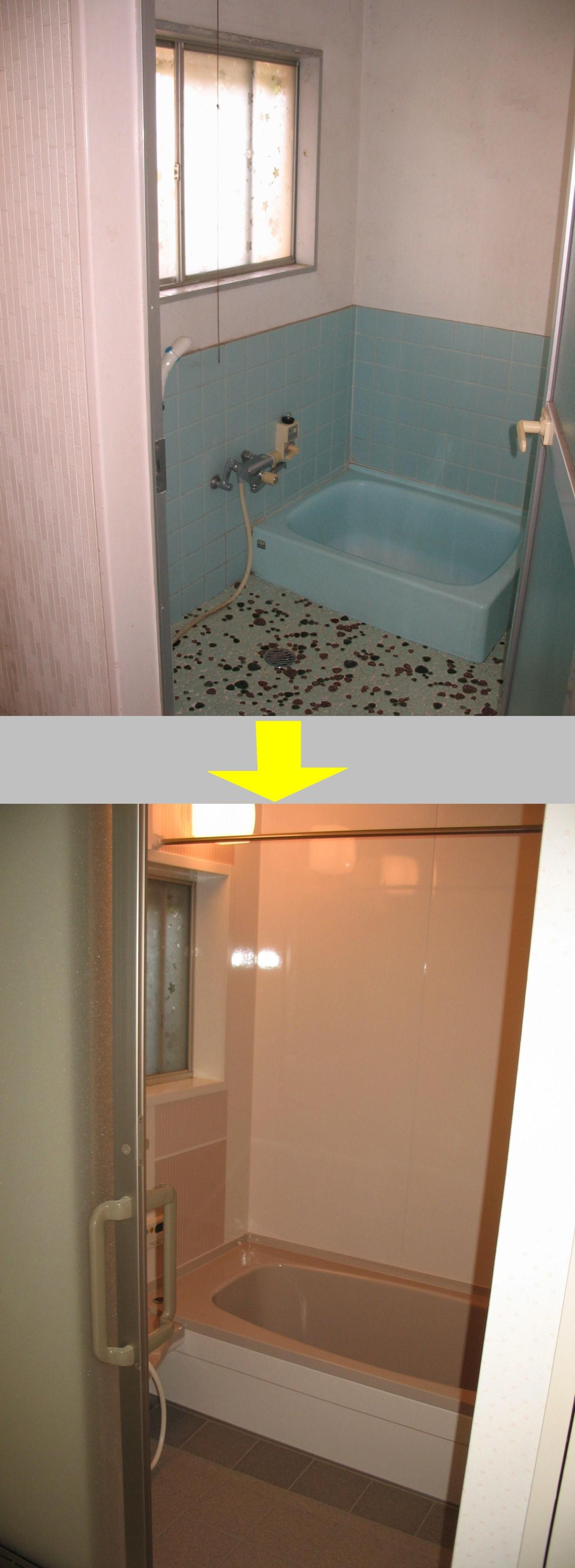 在来の浴室からユニットバスに