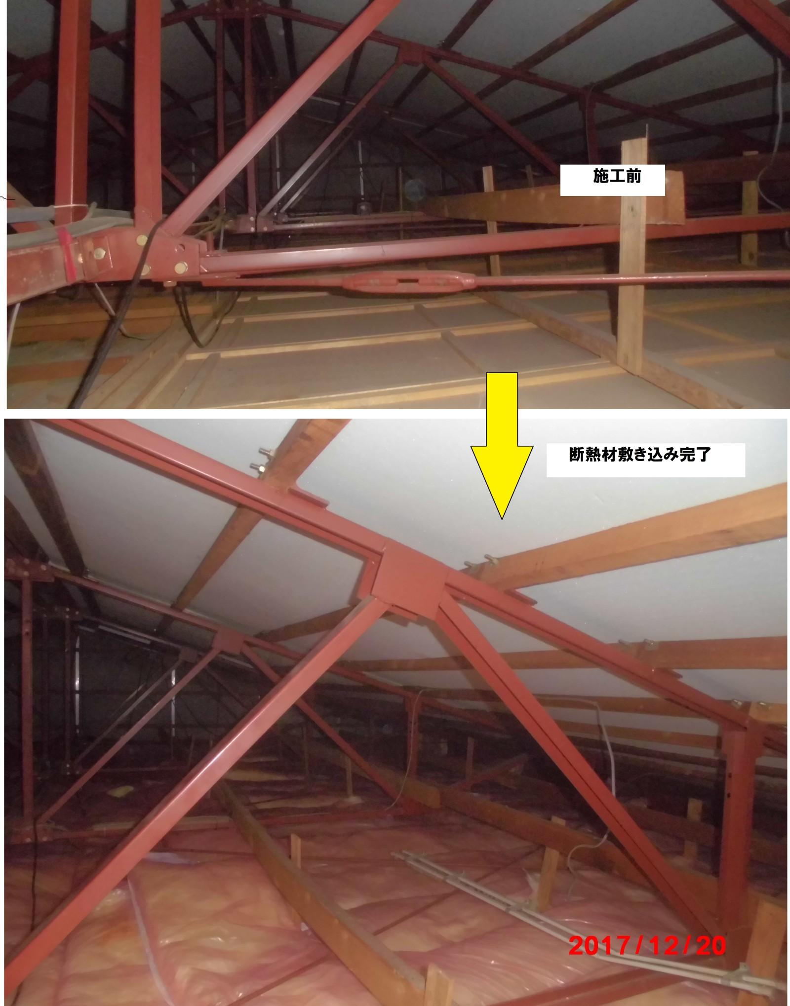 断熱材の敷き込